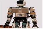 Корейский двуногий робот весом в 55 килограммов