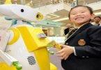 Роботы присматривают за детьми в японских супермаркетах