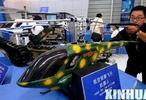 Китай пускает роботов в свою разведку