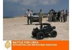 Ливийские повстанцы создали прототип боевого робота