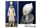 Молчаливый робот TalkTorque 2 – общение исключительно жестами