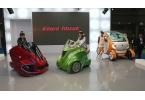 Японцы показали складные роботы-скутеры