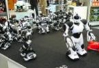 Музей роботов