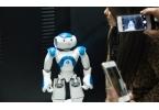 В японском банке человека заменят роботом