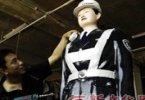 Электронные полицейские помешают китайским самоубийцам
