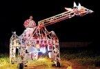 Роботизированный жираф