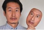 Японцы наладили выпуск копий лица человека