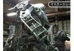 В Японии создали 5-тонного робота