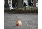Начат сбор средств на производство картонных роботов