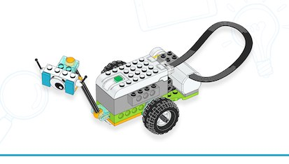 ведо 2.0 робот Валли 1