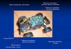Мобильный робот и его программа