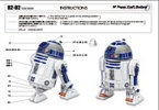 Бумажный робот R2-D2 (Robot R2D2 from paper)