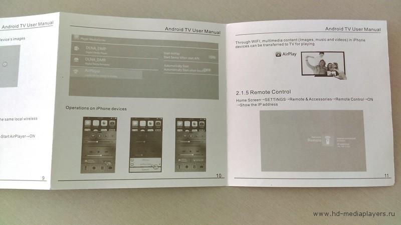 M96X VBOX: обзор необычной ТВ приставки с SoC Amlogic S905X