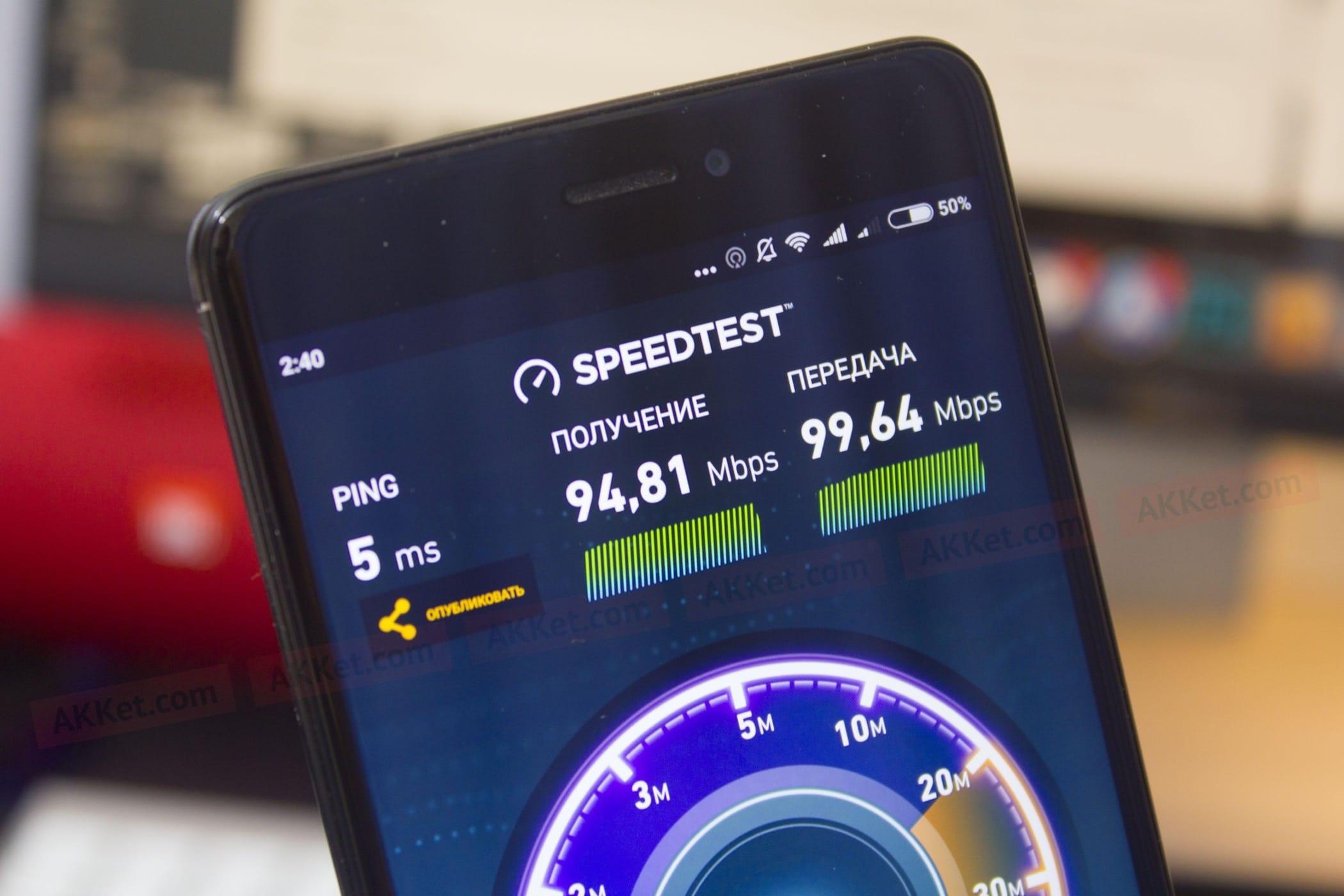 Скрытая настройка во всех Android-смартфонах ощутимо повышает скорость интернета